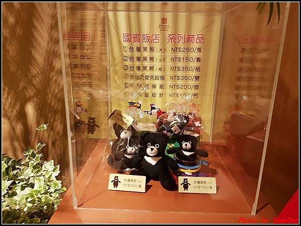 國賓大飯店039.jpg