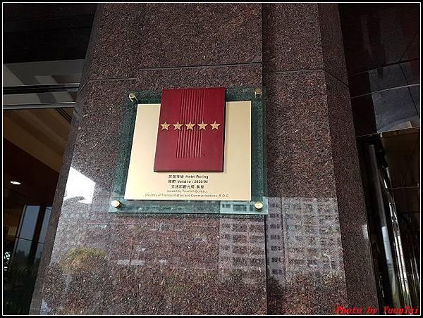 國賓大飯店048.jpg
