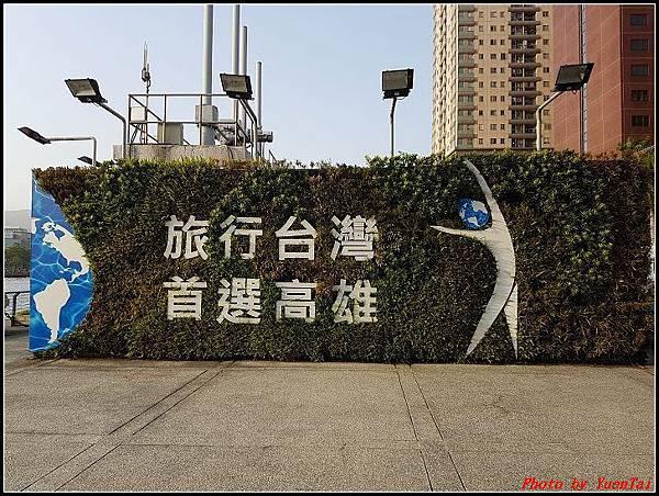 國賓大飯店051.jpg