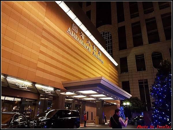 國賓大飯店065.jpg