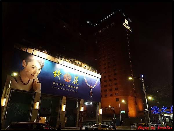 國賓大飯店084.jpg