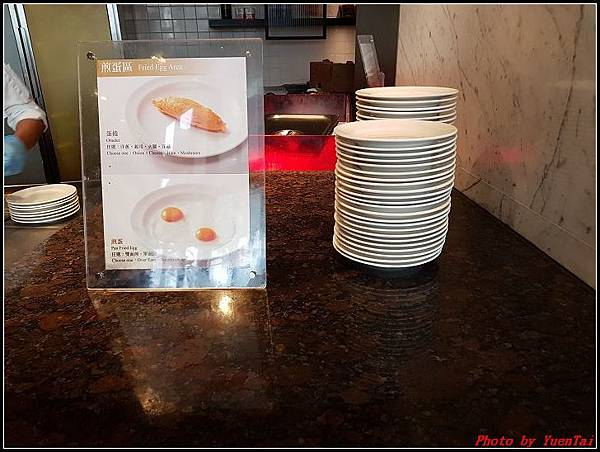 國賓大飯店早餐036.jpg