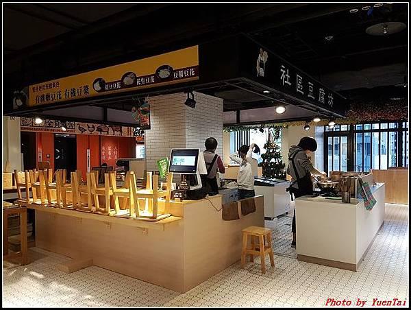 金典酒店-早餐097.jpg