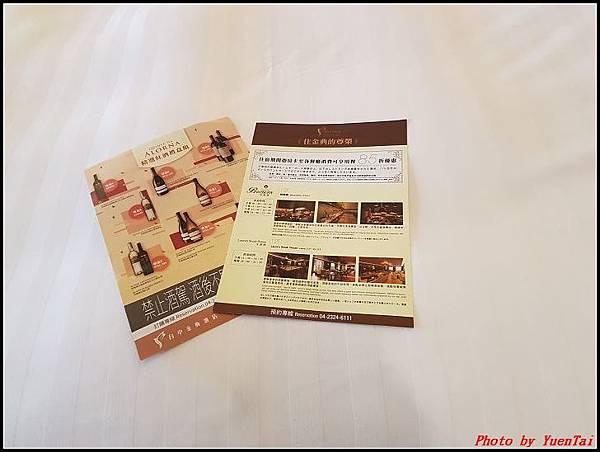 台中-金典酒店005.jpg