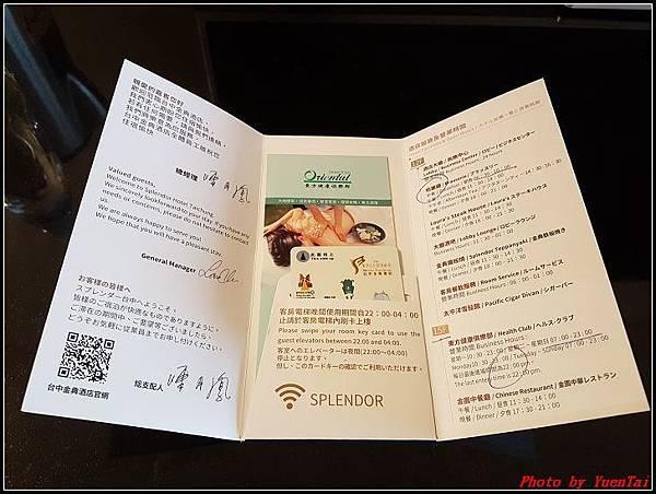 台中-金典酒店024.jpg