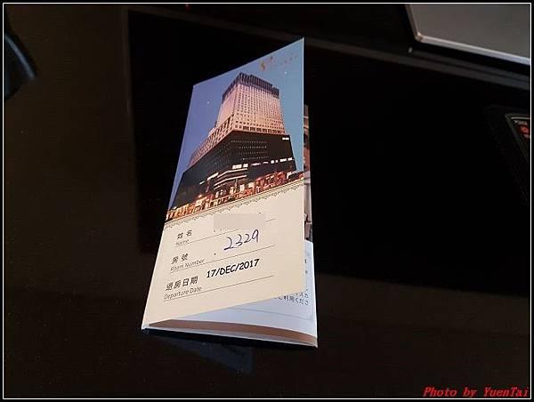 台中-金典酒店023.jpg