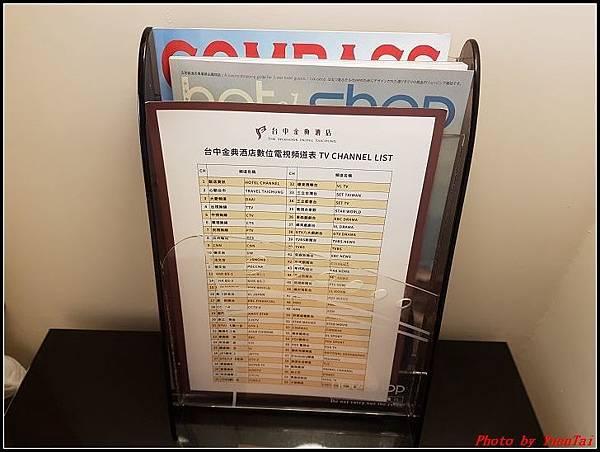 台中-金典酒店029.jpg