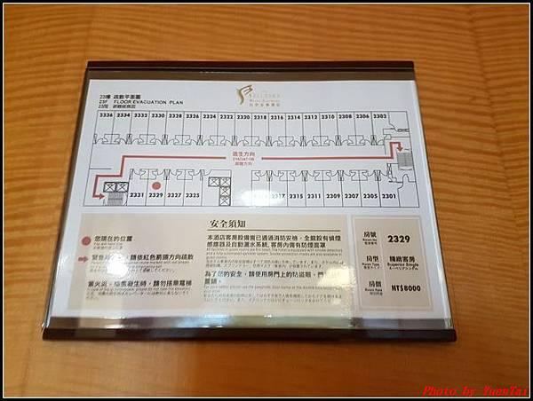 台中-金典酒店041.jpg