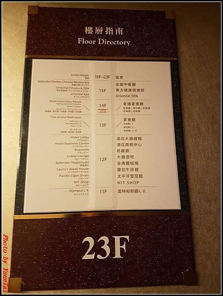 台中-金典酒店057.jpg