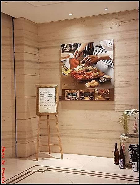 台中-金典酒店059.jpg