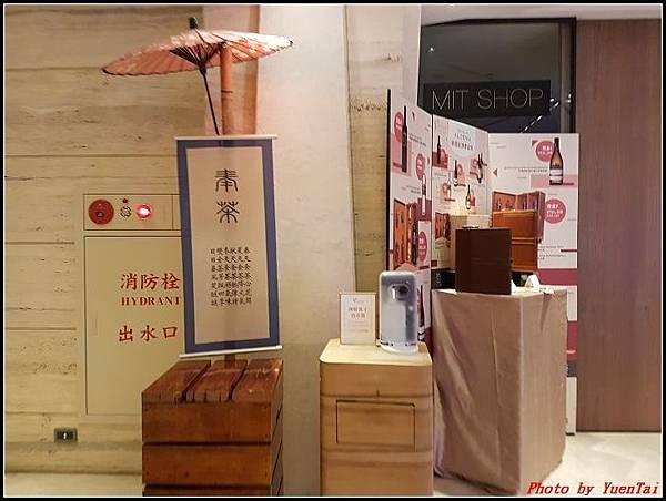 台中-金典酒店088.jpg