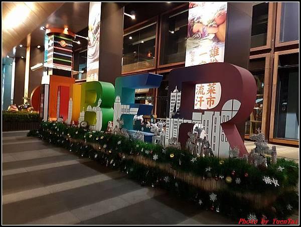 台中-金典酒店135.jpg