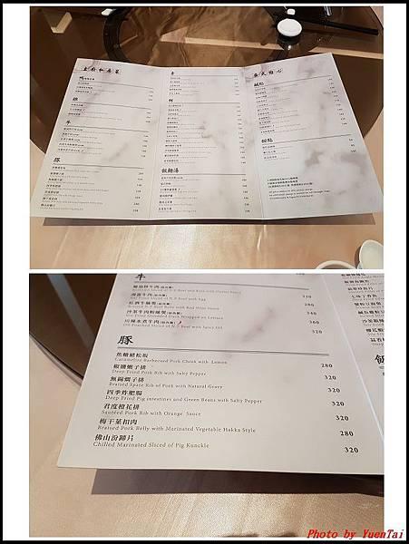 煙波大飯店-十全烤鴨宴02.jpg