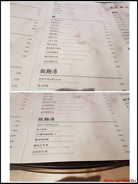 煙波大飯店-十全烤鴨宴03.jpg