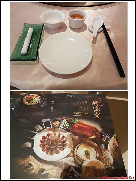 煙波大飯店-十全烤鴨宴04.jpg