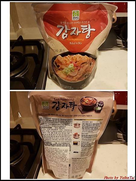 馬鈴薯豚骨湯01.jpg
