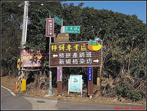 新埔-味衛佳柿餅001.jpg