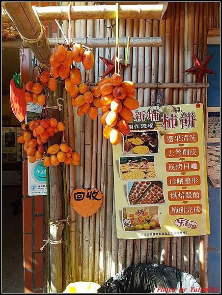 新埔-味衛佳柿餅032.jpg