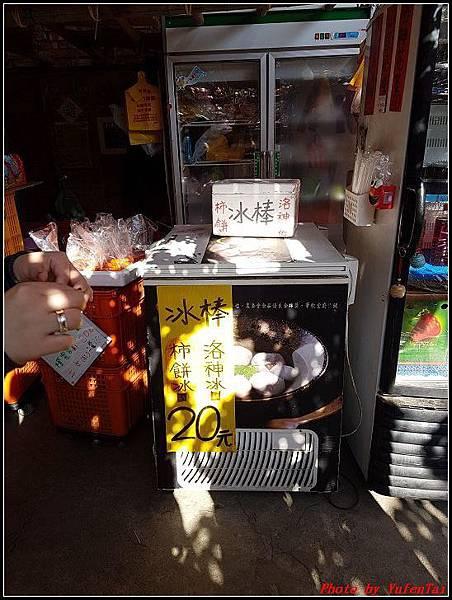 新埔-味衛佳柿餅055.jpg