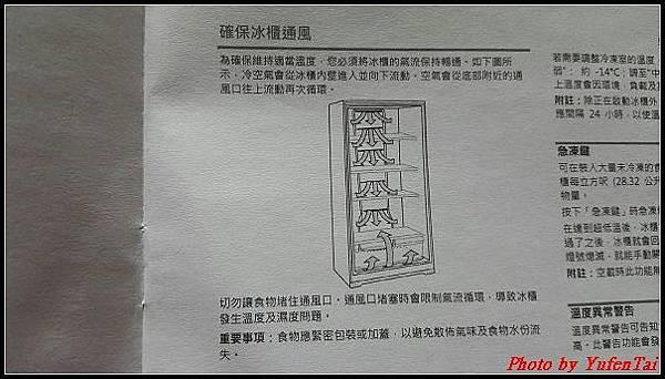 惠而浦冰櫃009.jpg