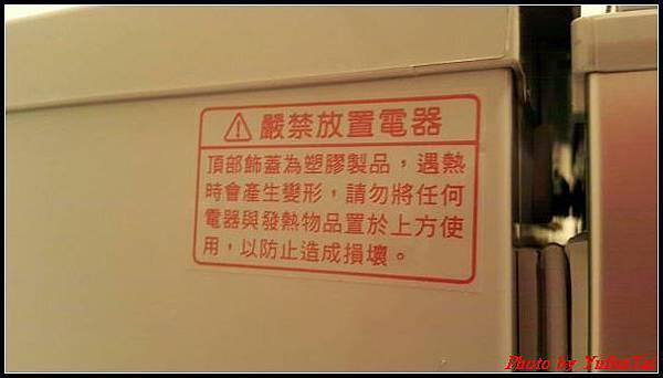 惠而浦冰櫃023.jpg