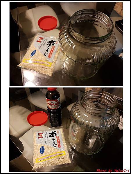 醬油麴鹽麴01.jpg