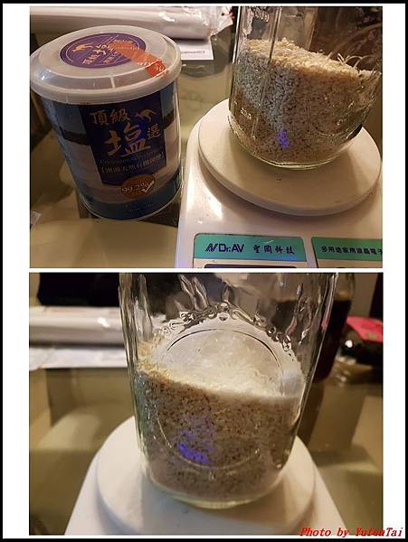 醬油麴鹽麴06.jpg