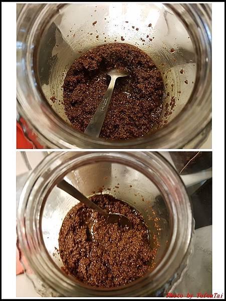 醬油麴鹽麴09.jpg
