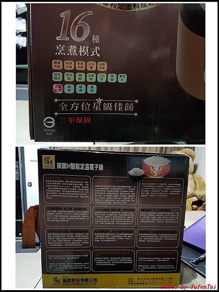 鍋寶IH智能定溫電子鍋02.jpg