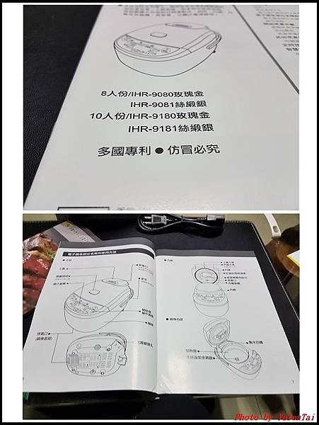 鍋寶IH智能定溫電子鍋12.jpg
