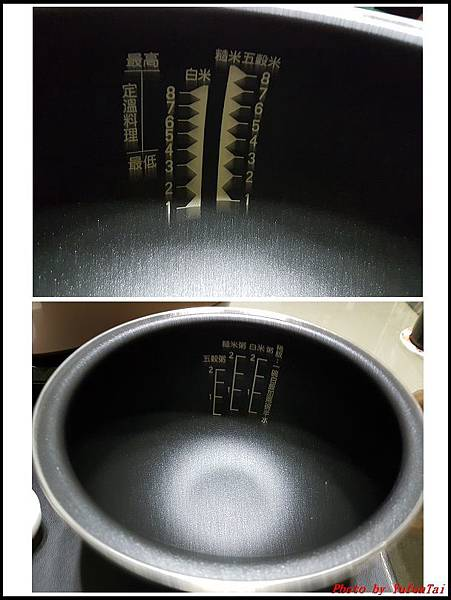 鍋寶IH智能定溫電子鍋10.jpg