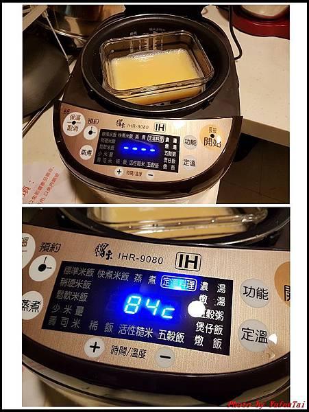 鍋寶IH智能定溫電子鍋16.jpg