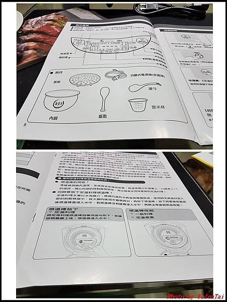 鍋寶IH智能定溫電子鍋13.jpg