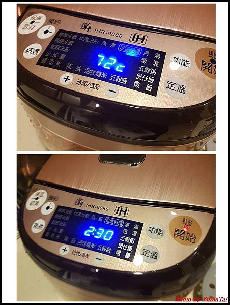 IH電子鍋09.jpg