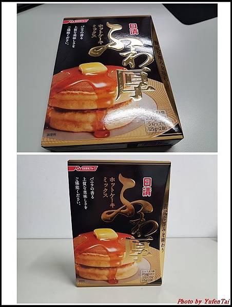 日清厚鬆餅01.jpg