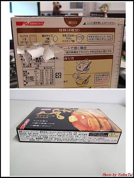 日清厚鬆餅02.jpg