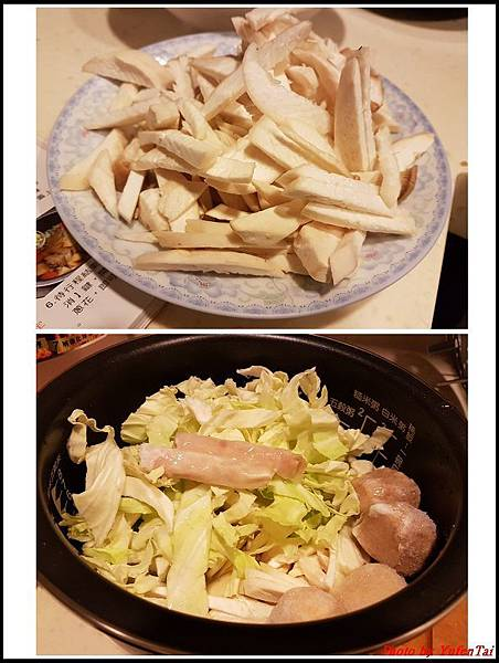 杏鮑菇高麗菜燉湯01.jpg