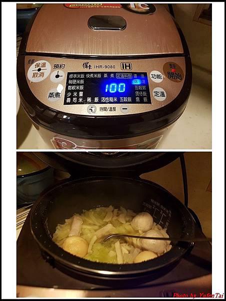 杏鮑菇高麗菜燉湯02.jpg