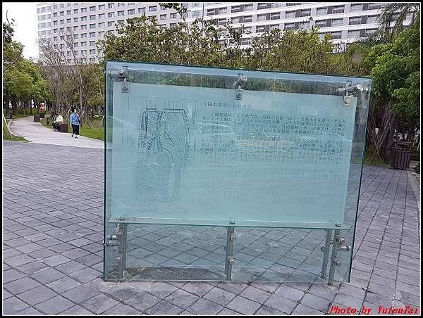台南-晶英酒店002.jpg
