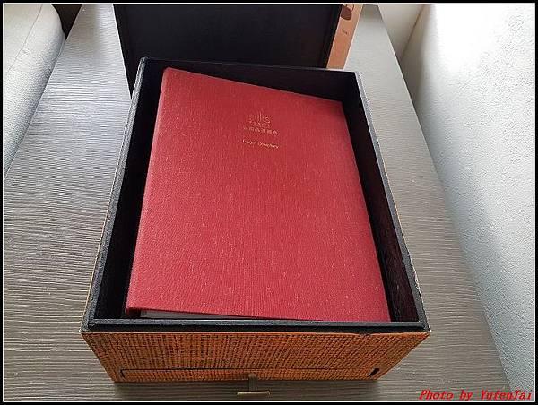台南-晶英酒店056.jpg