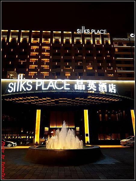 台南-晶英酒店084.jpg