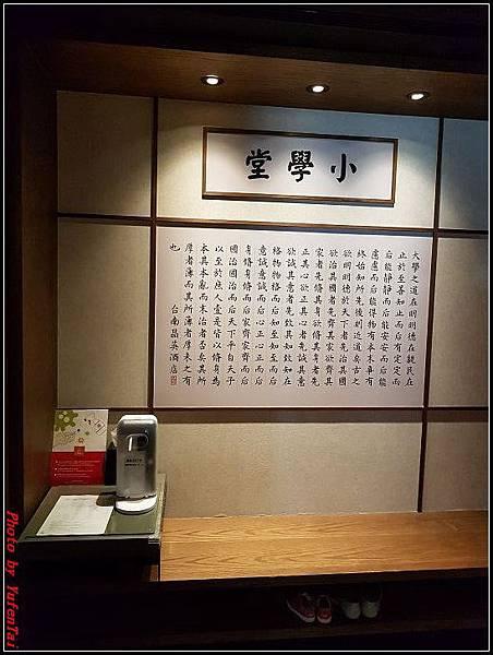 台南-晶英酒店104.jpg