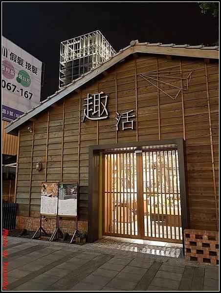 台南-藍晒圖006.jpg