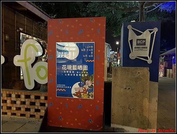 台南-藍晒圖005.jpg