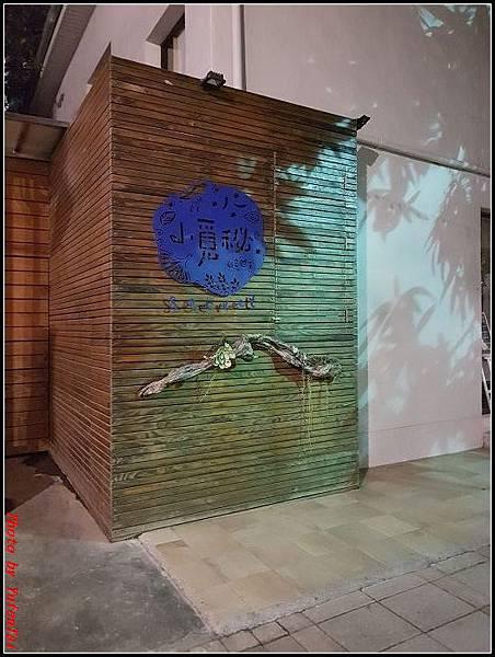 台南-藍晒圖046.jpg