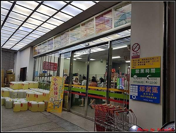 台南-開南食品003.jpg