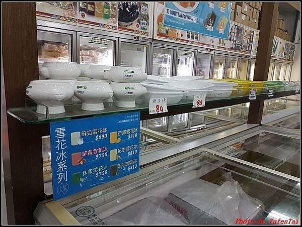 台南-開南食品010.jpg
