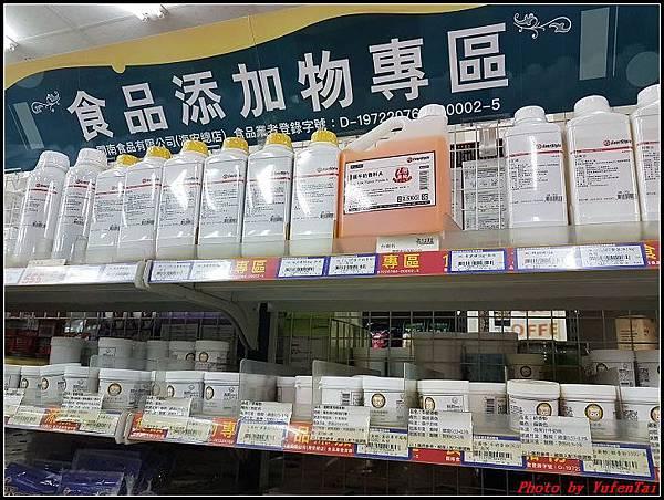 台南-開南食品025.jpg