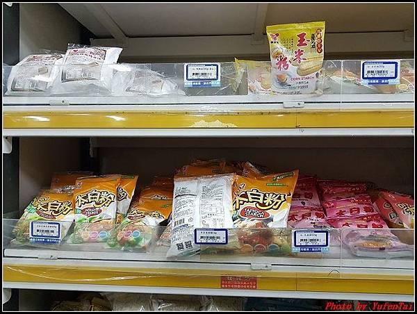 台南-開南食品029.jpg