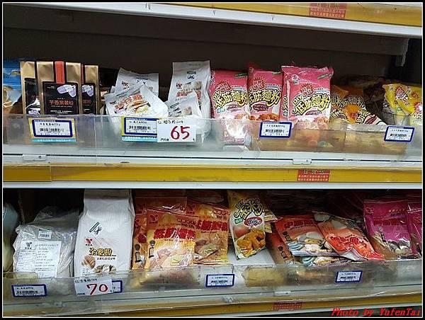 台南-開南食品030.jpg